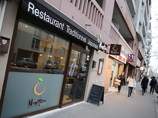 restaurant-japonais-momotaro-lyon